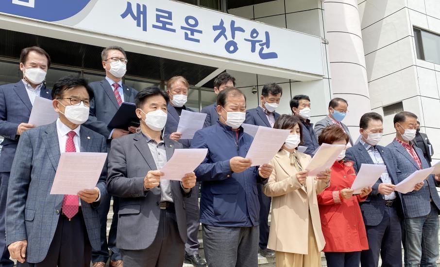 창원시-국민의힘 시의원들 '임기제 공무원' 증원 논란