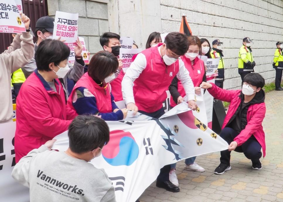 원전 오염수 방류에 분노…부산 각계 일본영사관 앞서 규탄시위