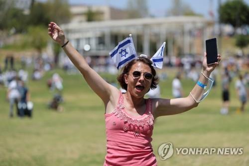 일상 회복 이스라엘의 특별한 독립기념일…화이자CEO 영상인사