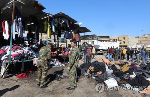 """""""이라크 바그다드 시장서 폭발…1명 사망·12명 부상"""""""