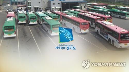 '광역버스 준공영제 비용 50% 국가 부담' 개정안 발의