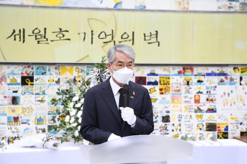 잊지 않고 기억합니다…경남교육청, 세월호 참사 7주기 추모식