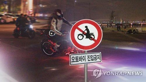 시속 120㎞ 질주로 행인 사망…오토바이 운전자 법정구속