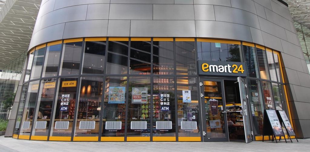 """이마트24, 말레이시아에 1호점 낸다…""""상반기 목표"""""""