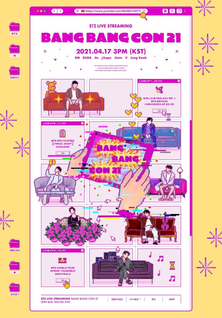 세계팬 안방 찾은 BTS '방방콘 21'…접속자 260만명 몰려(종합)