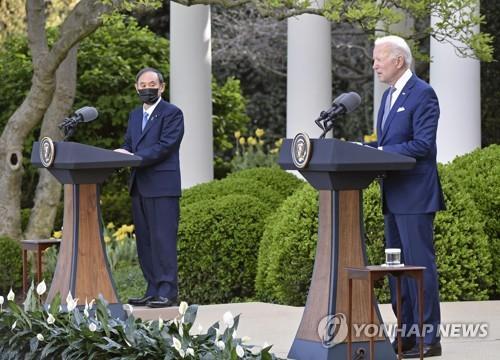 미일 정상회담 '대만 명시'에 우려 목소리 내는 일본 신문