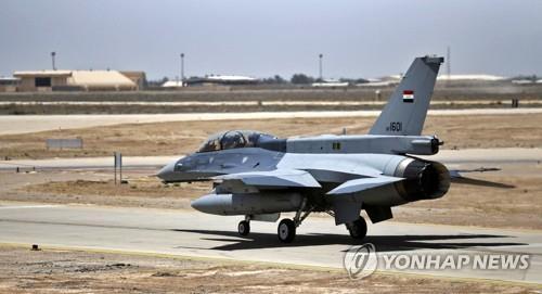 미군 주둔한 이라크 공군기지에 로켓포 공격…5명 부상