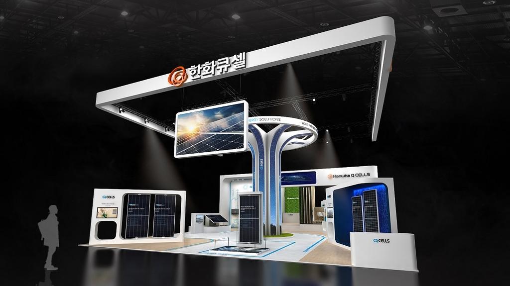 한화큐셀, 국제그린에너지엑스포 참가…차세대 태양광 기술 선봬