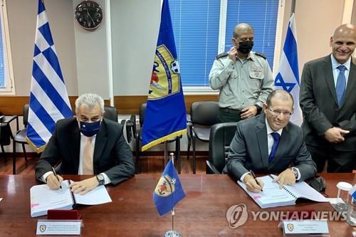 이스라엘·그리스, 대규모 국방조달 협약…공군 합동훈련도