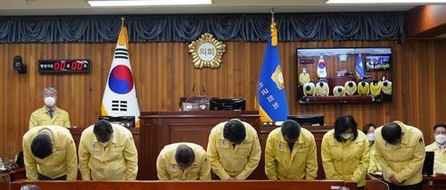 뇌물수수 혐의로 구속된 울진군의장 의회서 제명