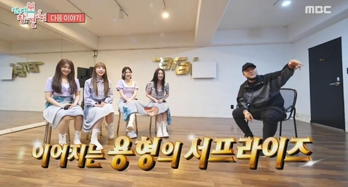 [시청자가 찜한 TV] 유재석-김태호와 음악…'놀면 뭐하니' 6위(종합)