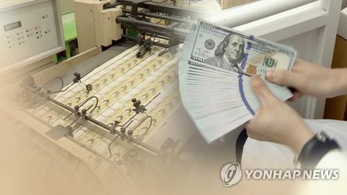 원/달러 환율 소폭 상승 마감…배당 역송금 경계 등 영향