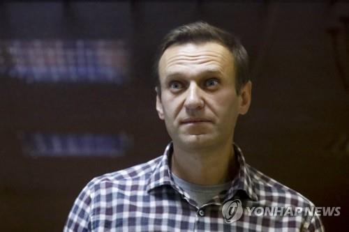 수감 나발니 지지자들, 푸틴 의회 연설하는 21일 대규모 시위