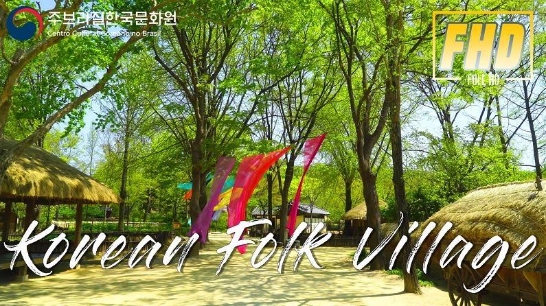 '걸어서 한국속으로'…브라질서 온라인으로 만나는 한국
