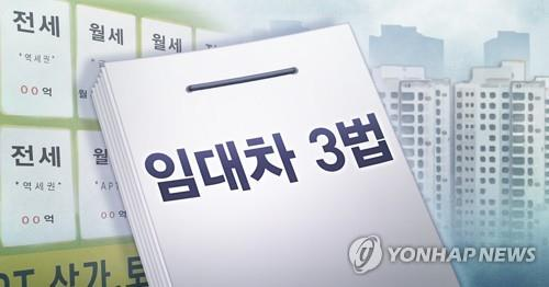'청약수요 줄고, 입주물량 늘고'…과천·하남 전셋값 하락 가속