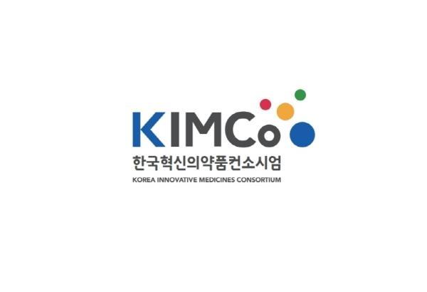 혁신의약품컨소시엄, 기술기반 개량의약품 개발 사업기관 선정