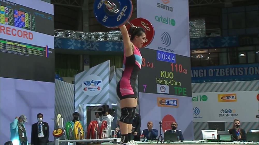 '대만 스타' 궈싱준, 세계신기록 세우며 아시아역도선수권 우승