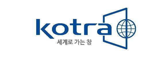 코트라, 브렉시트 후 영국 수출 화상상담회 개최
