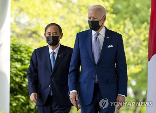 """""""美, 미일공동성명에 '대만에 무기제공' 미국법 반영 원했다"""""""