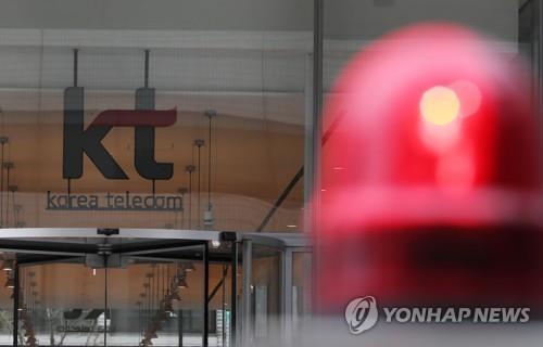 KT, '인터넷 속도 저하 논란' 공식사과…정부 실태점검 추진(종합)