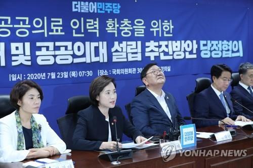 전북도-정치권, 공공의대법 제정 등 4월 국회 처리 '공동 전선'