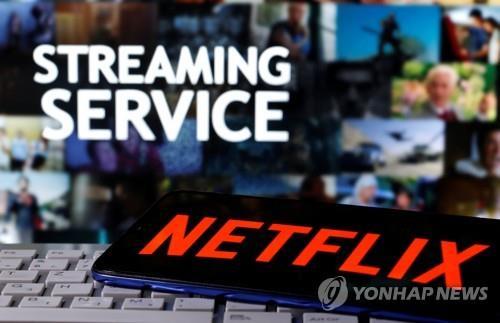 10년 순항 넷플릭스 '급제동'…가입자 증가세 둔화·주가 급락(종합)