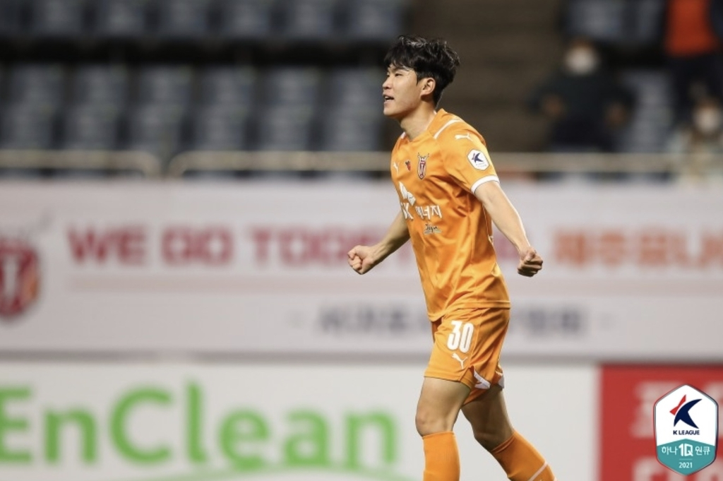'소문난 잔치' 울산-전북, 시즌 첫 대결서 4년 만의 0-0 무승부(종합)