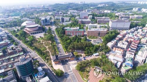 전북대, 의학계열 지역인재전형 범위 광주·전남 확대 '난색'