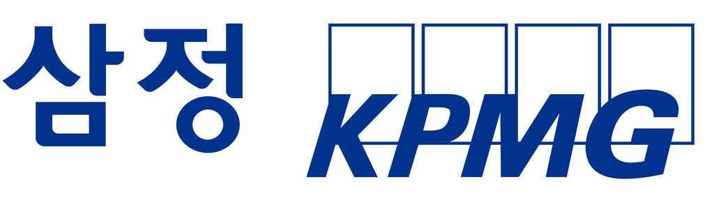 삼정KPMG 컨소시엄, '자율주행차 정보시스템 구축' 컨설팅 선정