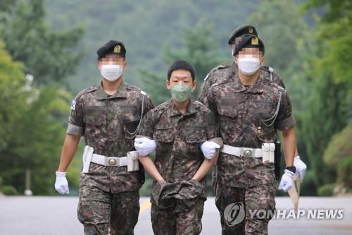 '박사방 공범' 이원호, 군사재판 항소심도 징역 12년