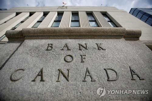 """주요국 중앙은행 돈줄 죄기 신호? 캐나다 """"국채 매입 축소"""""""