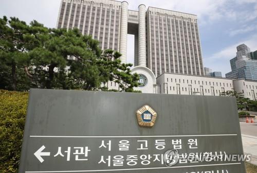 """'동료 성폭행' 前서울시 직원 """"평생 반성하고 살겠다"""""""