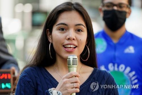 """기후정상회의에 울려퍼진 10대들의 절규…""""역사에 당신들 기록"""""""