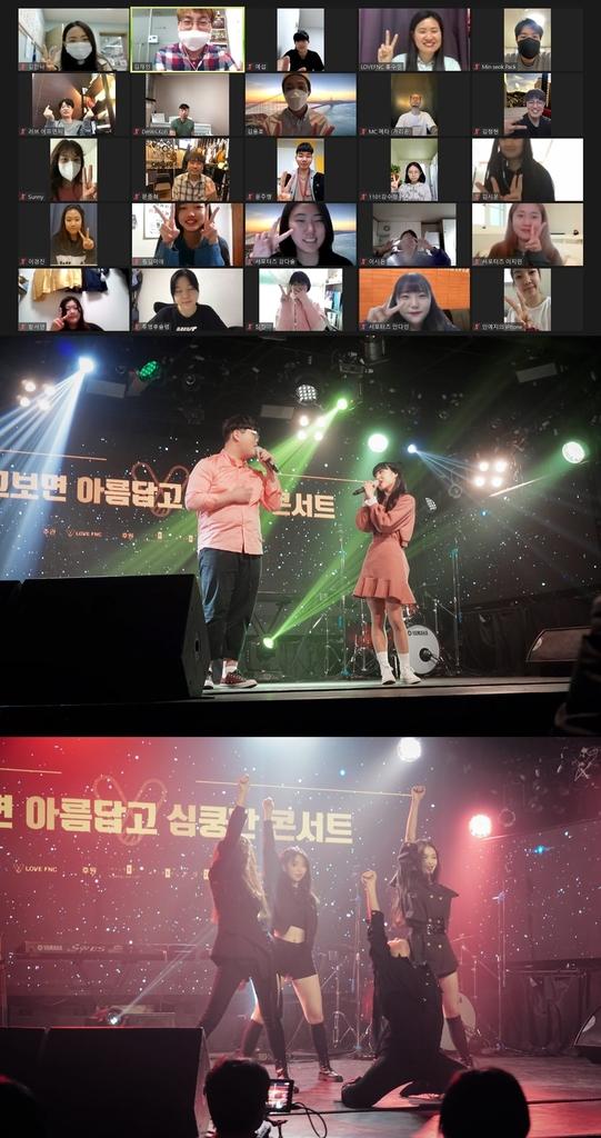 [방송소식] 이정재, '드라마월드' 카메오 출연