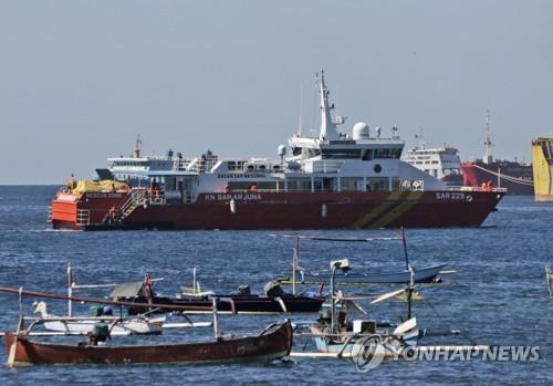 53명 탑승 인니 실종 잠수함 같이 찾자…전세계서 '도움의 손길'