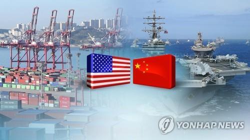 """중국 """"미국, 기후정상회의 앞두고 적대적 입법…패권적 사고"""""""