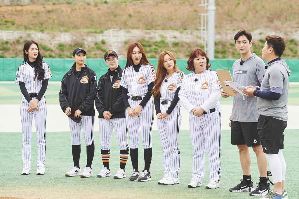 MBC 야구 웹예능 '마녀들' 시즌2 온다…전국대회 목표