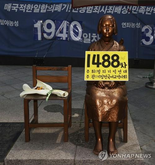 기자회견서도 '한국패싱' 日외무상…한일현안 질문에 '횡설수설'