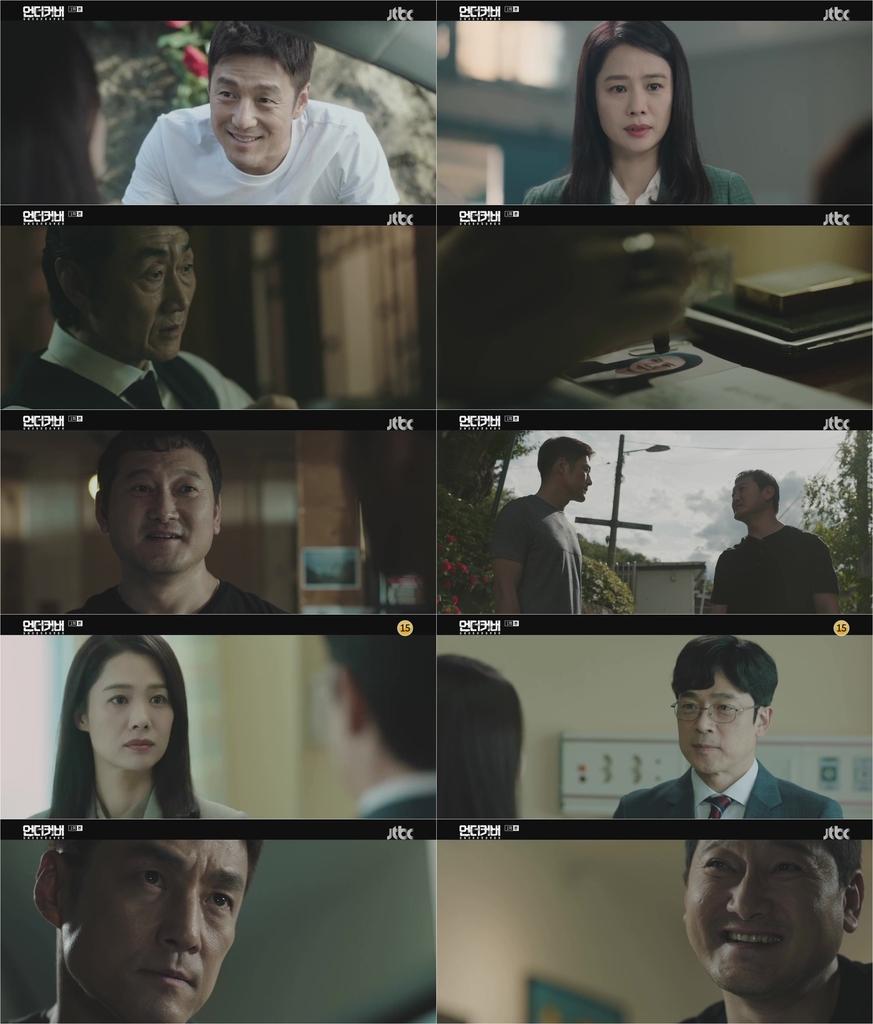 지진희-김현주의 '언더커버' 3.5% 출발