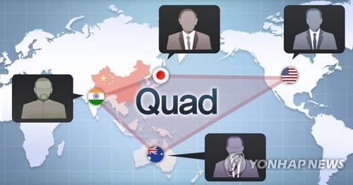 """""""중국, 한국 쿼드 참여 가능성 우려…여러 차례 입장 문의"""""""