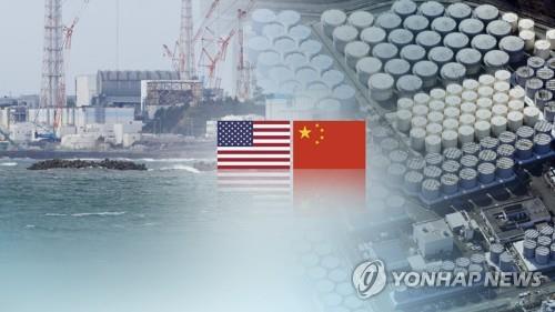 """""""중국, 미국이 경제 제재 때 견뎌낼 준비 돼 있어"""""""