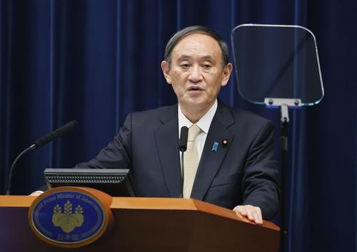 日 스가정권 코로나 대책에 불신 고조…국민 65% '부정 평가'