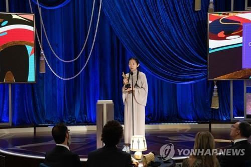 '노매드랜드', 아카데미 작품상·감독상 수상(종합)