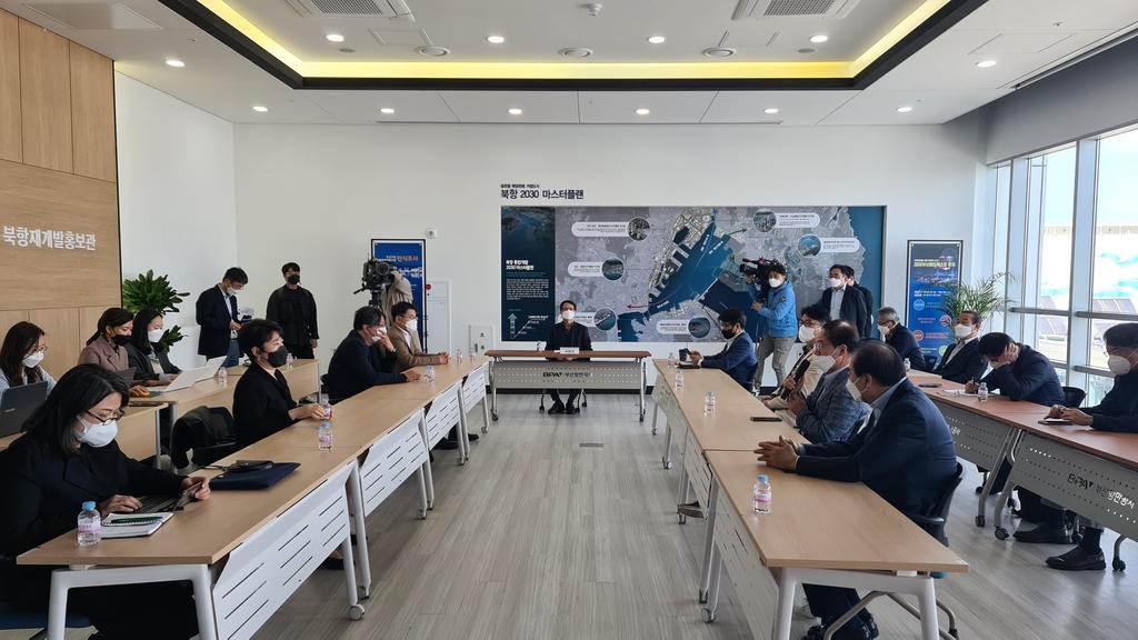 """""""북항 트램사업 지연 안될 말…공공시설 추진 정상화해야"""""""