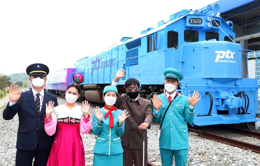 강원교육청, 고성 제진역에 '통일로 가는 평화열차' 체험장 열어