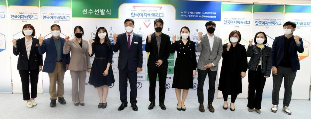 한국여자바둑리그 8개 팀, 선수 32명 선발 완료