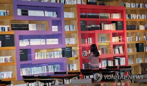 학생선수 독서습관 기른다…서울교육청-출판문화협회 업무협약