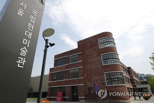 """이건희 컬렉션 품은 문화계 '환호'…""""큰 선물 받았다"""""""