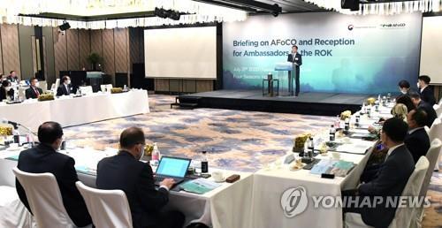 한국 주도 아시아산림협력기구, 공적개발원조 적격기구로 승인