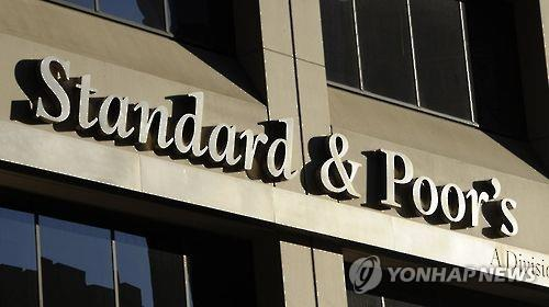 [2보] S&P, 한국 국가신용등급 'AA' 유지…등급전망 '안정적'